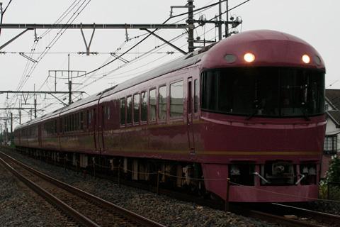 【JR東】ポートトレイン横濱運転