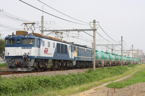 【JR貨】EF65-1122岡山へ転属