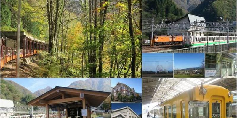 【北陸親子自由行,黑部】黑部峽谷鐵道,搭小火車欣賞日本最深V字峽谷,秋天紅葉季一位難求