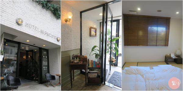  金澤飯店  金澤太平洋酒店,文青飯店,慢步玩景點的好選擇,Hotel PACIFIC KANAZAWA