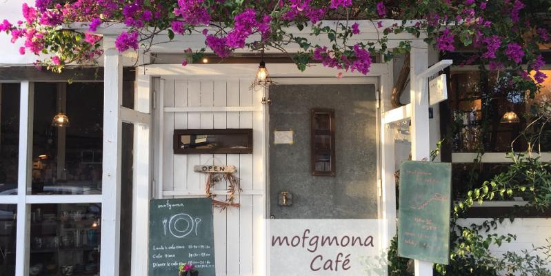 【沖繩中部美食】mofgmona  Café,雜貨風空間內享用當地食材精心雕琢出的美味餐點(秘境)