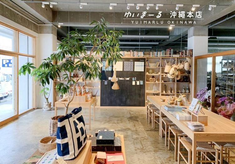 【沖繩購物】ゆいまーる沖縄 本店 (YUIMARLU OKINAWA),雜貨控的文青天堂,沖繩在地專賣