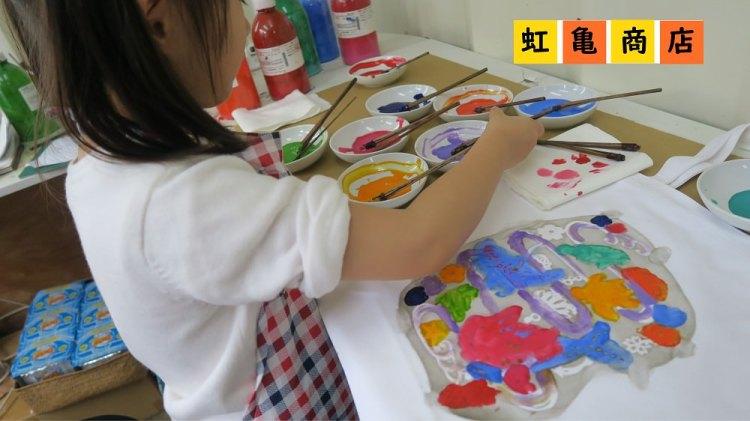 【沖繩行程】虹亀商店,與藝術家一同體驗在地文化的紅型包包,親子亦可
