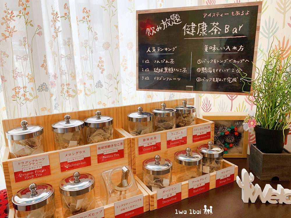 金城先生公寓式飯店北谷1號店 (Mr.KINJO Premium Home in CHATAN I)