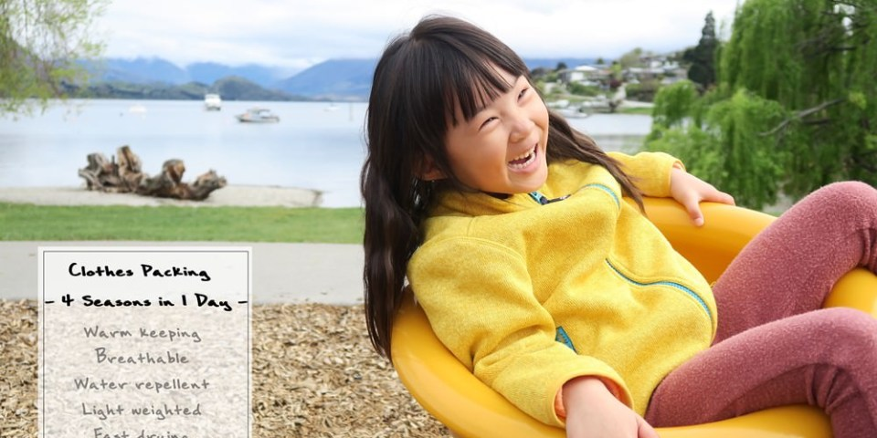 一日四季的旅行穿搭,親子國外旅遊衣服怎麼帶  JAKO-O征服多變的氣溫