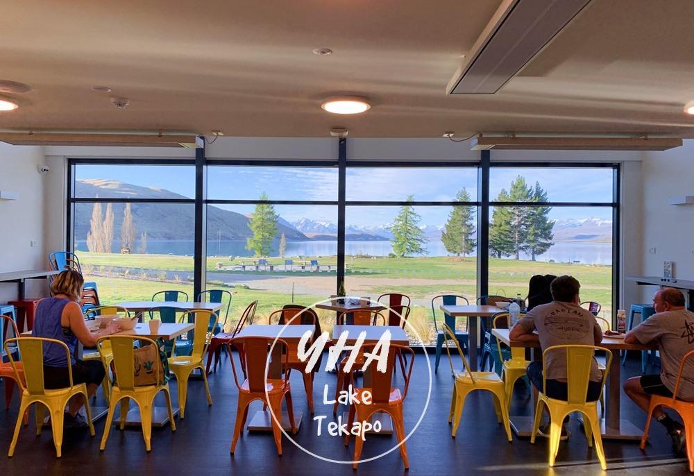 【紐西蘭住宿】Lake Tekapo湖景第一排,適合親子的背包客旅館YHA Lake Tekapo