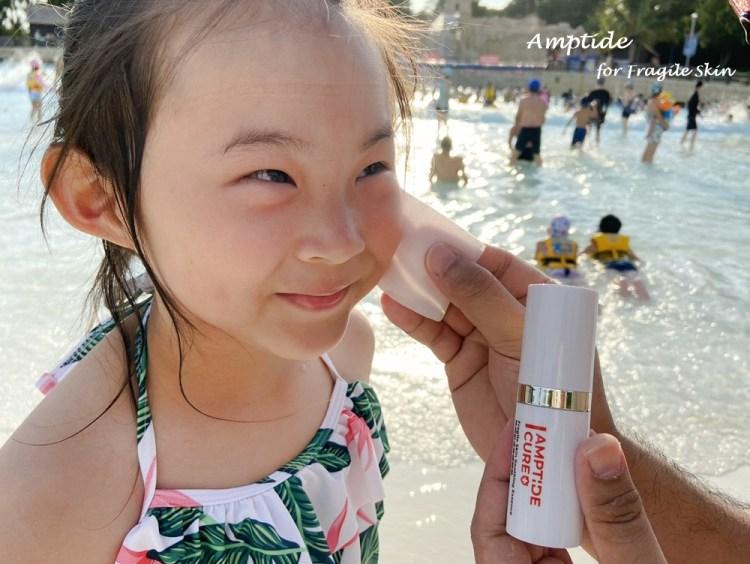敏感肌保養品推薦 | Amptide,奠定肌膚良好環境,保養品才能完整吸收