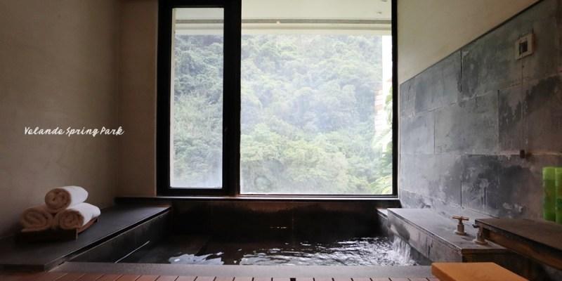 台北烏來溫泉,馥蘭朵烏來渡假酒店,坐擁南勢溪畔的頂級度假會館