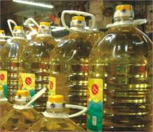 Refined Edible cooking oil