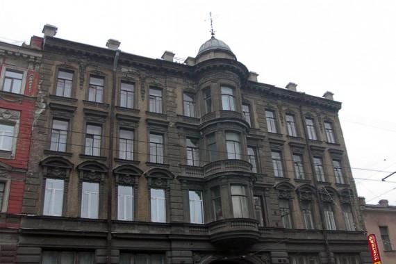 Дом Распутина, Санкт-Петербург