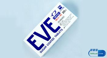日本產的止痛藥可以治療痛經嗎 止痛藥該怎么選擇_婦科_康愛多網上藥店