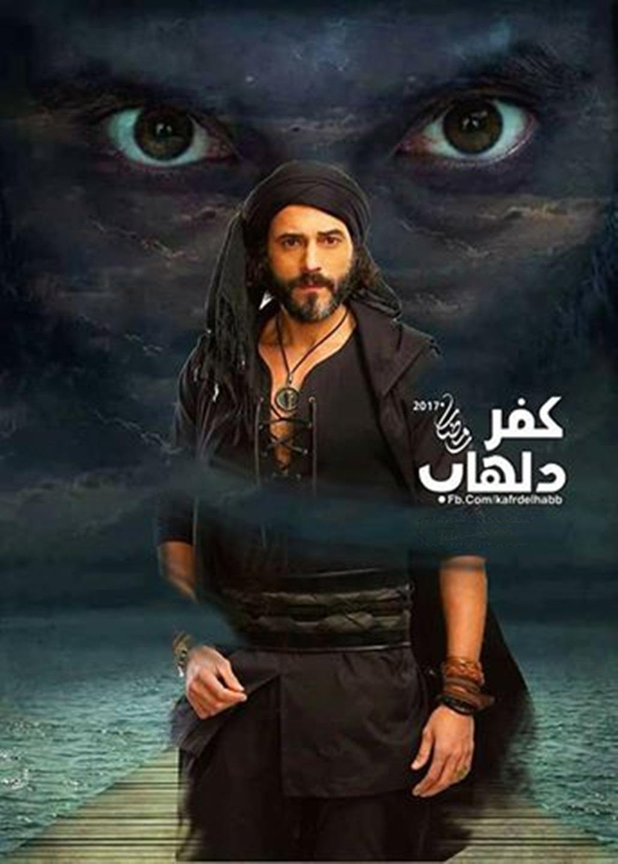 يوسف الشريف غير المتوقع دائما 6 مسلسلات جاءت نهايتها