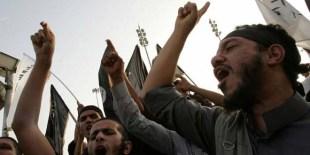 Image result for الجماعات الاسلاميه