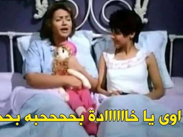 صور كيف أعادت السوشيال ميديا الحياة لبنات مصطفى أبو حجر