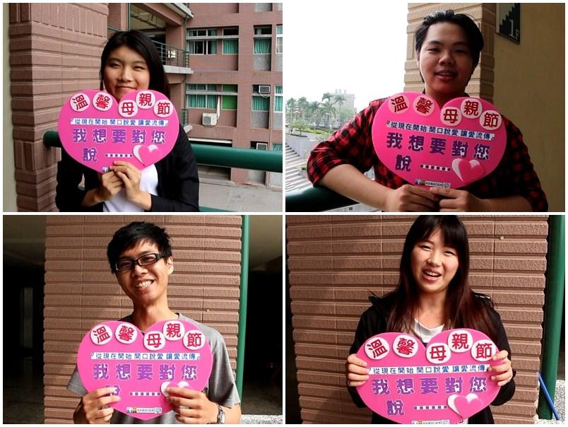 2014溫馨母親節百人開口說愛-14