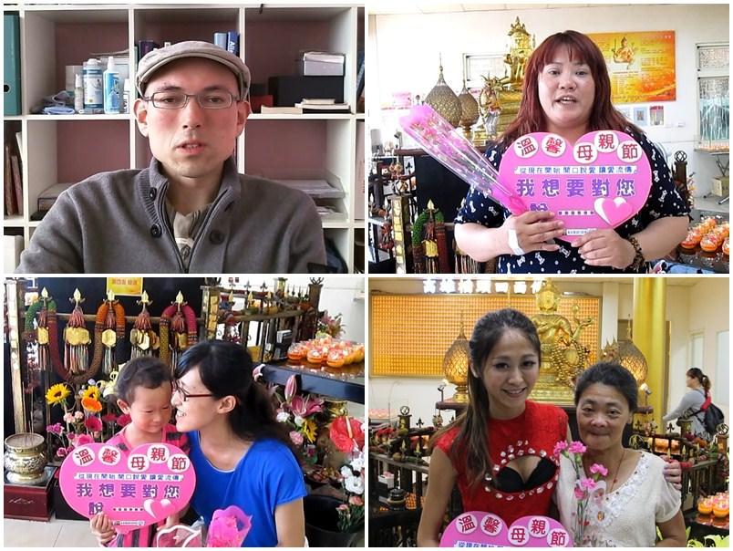 2014溫馨母親節百人開口說愛-3