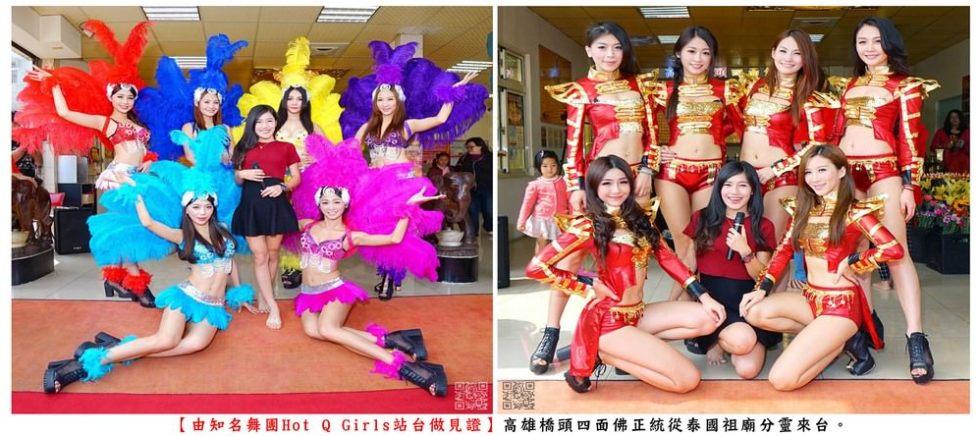 hot-q-girls站台做見證,見證高雄橋頭四面佛祖廟分靈來台。