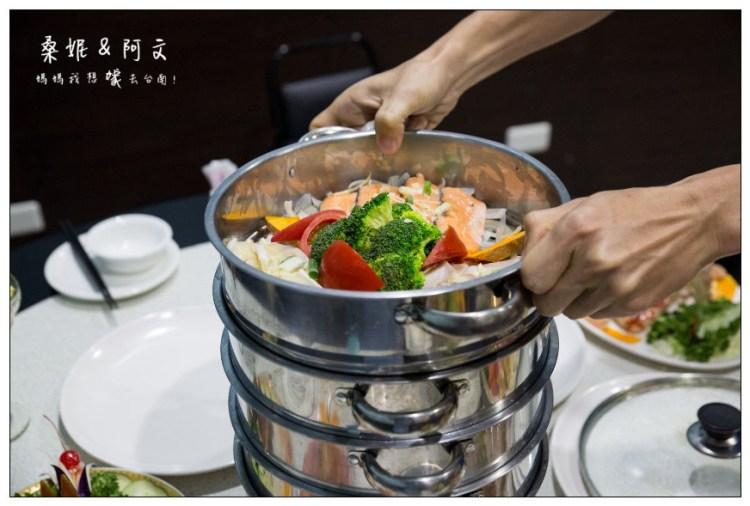 【台南中西區】珍饌蒸氣海鮮鍋,超夯的蒸氣海鮮塔!!~新鮮又美味!