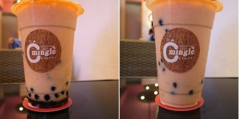 【台南東區】人氣創意飲品來台南囉~「米果創意果汁 C'mingle」