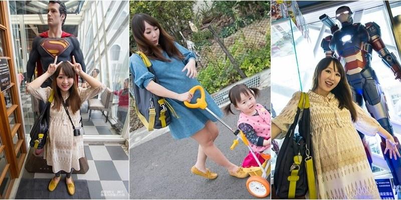 ∥育兒∥LASSIG時尚單寧托特媽媽包➤環保材質,大容量好收納!