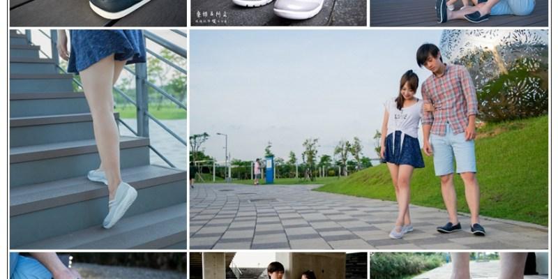 【穿搭】ROCKPORT男女鞋,舒服與時尚兼具,好看與好穿兼顧!