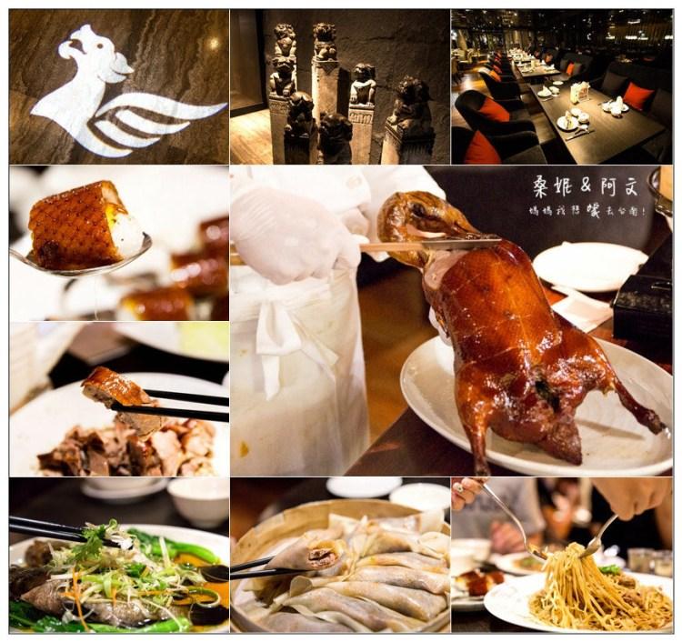 【台東桂田】台東美味餐廳推薦!好吃的櫻桃鴨料理!好也粵式中餐廳~