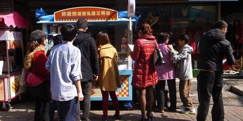 【台南中西區】限時限量的必吃美味!!熱樂煎~爆漿乳酪熱三明治