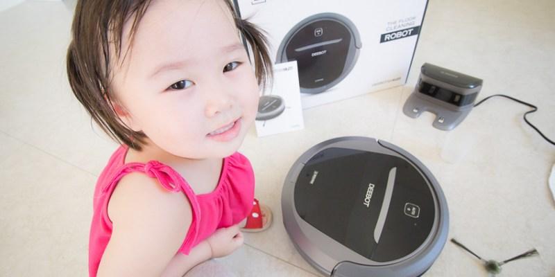 ∥生活∥掃地機器人推薦,WiFi智控 掃拖一體➤ECOVACS智慧掃地吸塵機器人M81 Pro