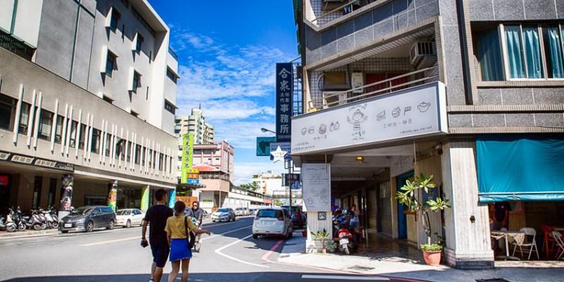 【台南東區】小小星2號店Tea Caf'e➤外送的新選擇! 午餐、輕食、飲料一次滿足!