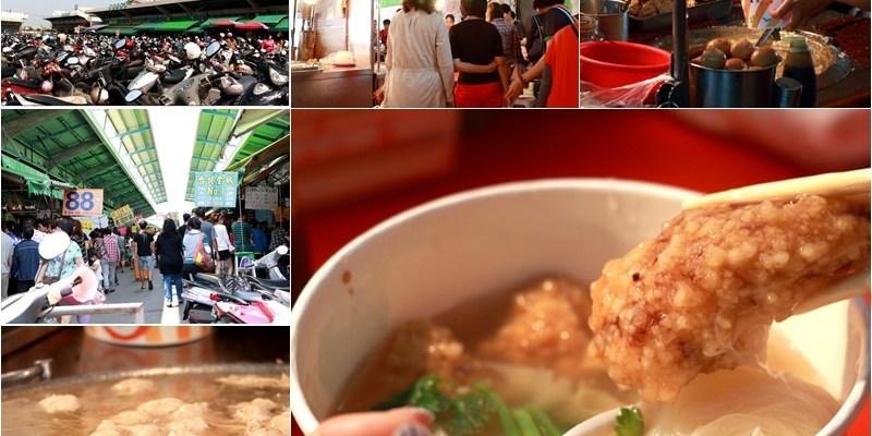 【台南安南區】東和魠魚羹!!!隱身在全台南最大果菜市場內!!!在地人推薦必吃美食!!!