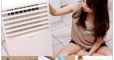 【3C】Airmate艾美特|水淨化|抗菌|水冷扇開箱~(型號:CF621T) 適合小家庭 吹出健康好空氣~