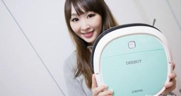 ∥生活∥ECOVACS智慧掃地吸塵機器人DK560(MINI)➤體貼自己的小幫手!
