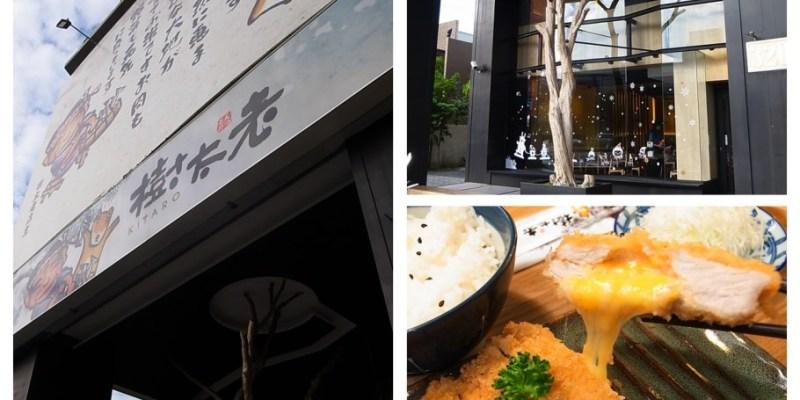 【台南中西區】放慢腳步,享受親子閱讀的時間,品嚐美味。日本定食-樹太老