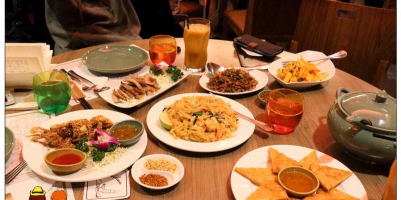 【台南中西區】雲象泰式餐廳♥泰國主廚好手藝,原汁原味泰國菜~