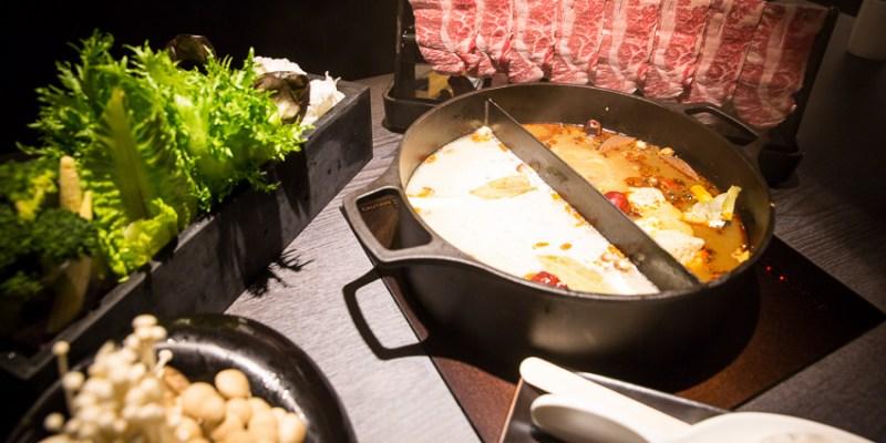 【台南】這一鍋皇室秘藏鍋物-新光殿➤南部首間!氣勢磅礡的鳶鴦鍋好好拍~