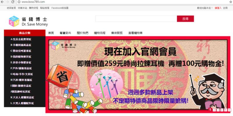 |生活|省錢博士➤購物網站~小資族必逛,可愛的甜甜價!