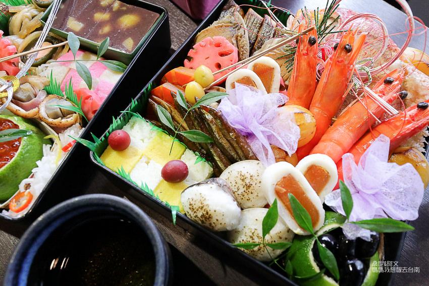 【台南美食】日本料理推薦,簡午餐、御節年菜推薦!慶山日本料理