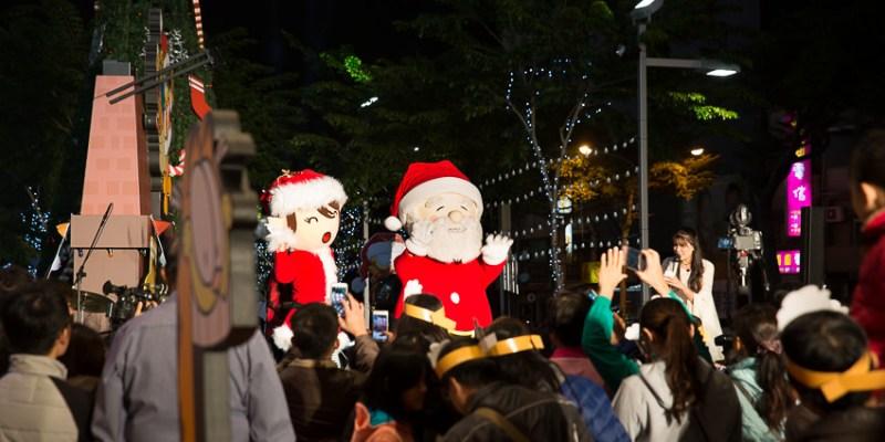 2017 台南聖誕節懶人包(持續更新中)