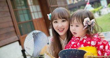 【台南景點】一秒到日本,台南和服推薦,美麗浴衣、和服體驗,納涼屋日式宿舍群!