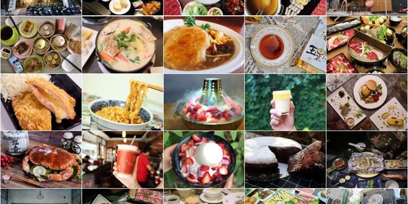 【台南美食】台南宴。作夥來辦桌 30多間愛心店家美味料理推薦~