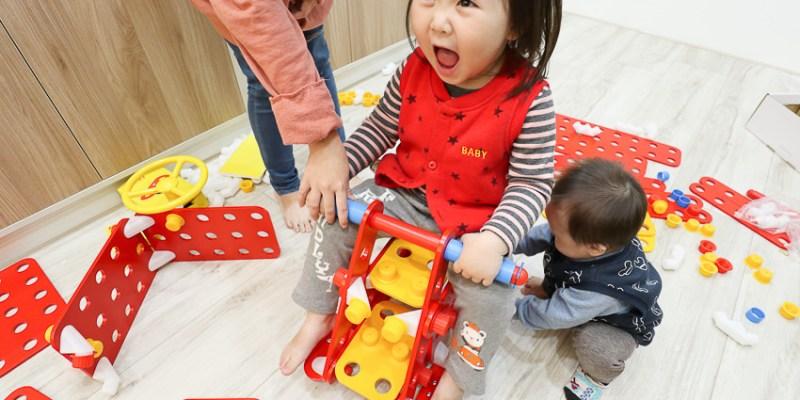【育兒】超好玩!! 一款抵多種玩具,可以變身成溜滑梯、翹翹板、學步車..等,MIKEY 百變創意積木