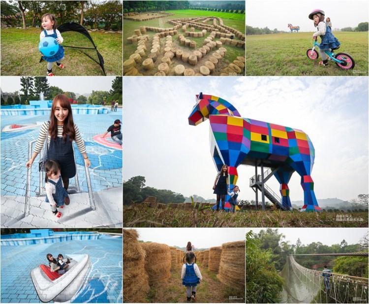 【台南景點】好適合全家來玩!!台南親子旅遊景點走馬瀨農場~