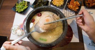 【台南美食】平價美味的韓式料理推薦!高人氣~記得先電話訂位以免撲空~大韓名鍋 韓式料理