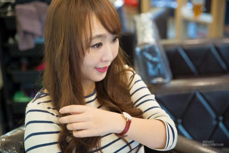 【台南】台南美髮推薦,去一年多的店家~好愛這次的捲髮!嵐 時尚整體美學概念館