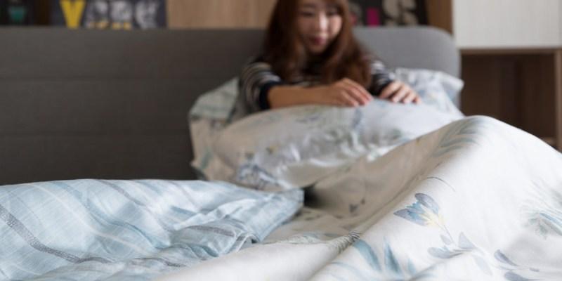 【床包】人生中的第一件天絲四件組,平價好入手!100%萊賽爾面料,跟傳說中的一樣用過就回不去了!!