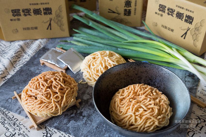 【台南美食】台南伴手禮推薦,傳承百年的好滋味,百吃不膩的意麵、乾拌麵!食在福製麵
