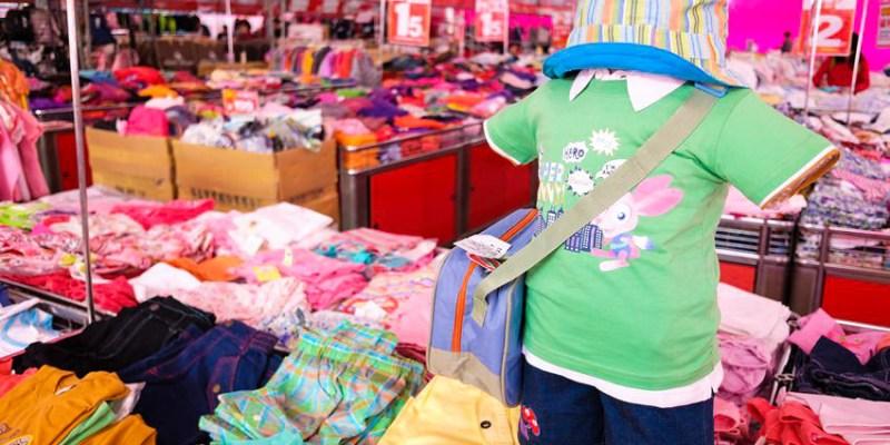 【嘉義品牌聯合廠拍】各位爸比媽咪快來看~愛的世界童裝99元起!! 現場有多款服飾~還有小朋友的生活用品唷!
