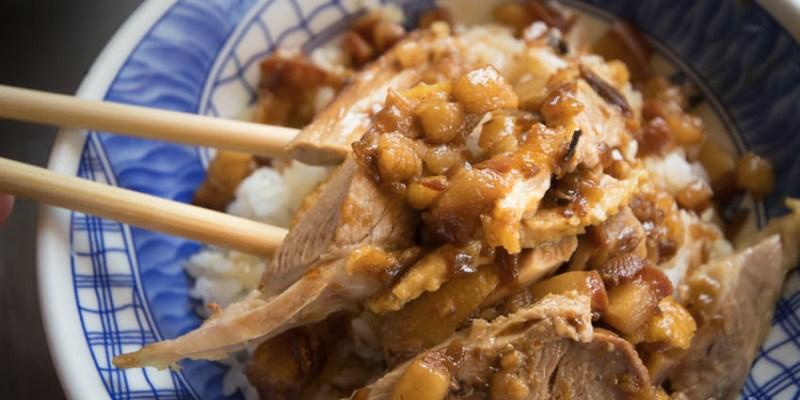 【高雄美食】吃的是一種回憶~高雄老店「鴨肉珍」,飄香66年人氣名店