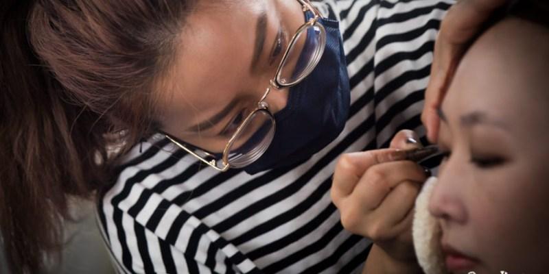 【彩妝教學】女孩子心目中的夢想工作團隊!Kerway 可畏工作~來上一對一彩妝教學課程