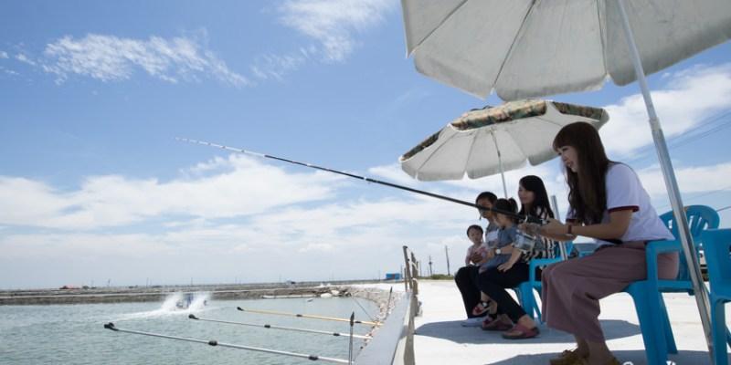 【台南美食】在台南就是要這樣玩這樣吃!吃海鮮料理的好地方~自己要吃的魚自己釣~益民益水海鮮養殖場